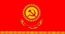 Statement of the Socialist Movement of Kazakhstan on banningthe Communist Party of Kazakhstan