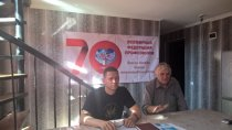 "Activists of Kazakhstan union ""Zhanartu"" held a meeting on the 70th anniversary of the World Federation of Trade Unions"