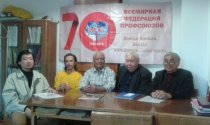 Almaty to mark the 70th anniversary of the World Federation of Trade Unions