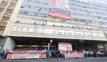 ПАМЕ захватил здание Министерства труда