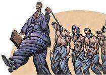 Новый Трудовой Кодекс шаг к обществу всеобщего рабства?