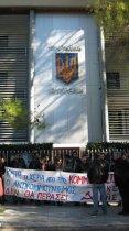 КПГ солидарна с преследуемыми коммунистами Украины
