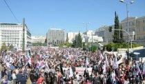 Забастовочный подъем в Греции
