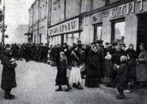 Профсоюзное движение России от первой русской революции до февральской