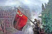 С 73-ей годовщиной Победы Советского Народа над Фашистской Германией!