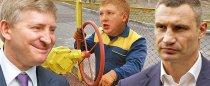 Жителей Киева заставили сэкономить на горячей воде