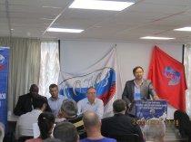 Участники конференции ВФП о профсоюзном движении
