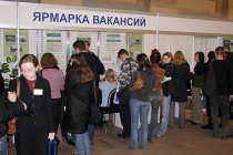 Проблема безработицы и «попытки» её решения в Казахстане