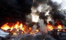 ВФП солидарна с рабочим классом Нигерии в связи гибелью 60 человек в результате взрыва трубопровода