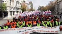 О ситуации внутри греческого профсоюзного движения и негативной роли GSEE - General Confederation of Greek Workers
