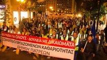 Классовые профсоюзы Греции активно готовятся к проведению крупных забастовок в ближайшие дни