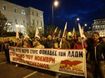 Солидарность с греческими рабочими в связи с забастовками 14 и 28 ноября