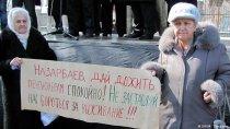 Пенсионная чехарда в Казахстане