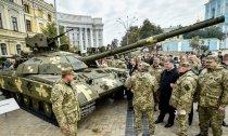 О военном положении на Украине