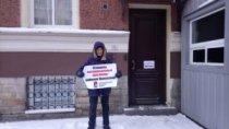В Санкт-Петербурге прошли одиночные пикеты у консульства Казахстана