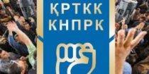 ОЛЬГА РУБАХОВА О ПРЕСЛЕДОВАНИИ АКТИВИСТОВ НЕЗАВИСИМЫХ ПРОФСОЮЗОВ КАЗАХСТАНА (ВИДЕО)