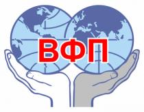 Заявление  Евразийского Бюро Всемирной Федерации Профсоюзов о преследованиях профсоюзных активистов в Казахстане и нарушении прав трудящихся на объединение