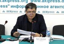 Лидер профсоюза железнодорожников: власти ликвидируют независимые объединения трудящихся в Кыргызстане