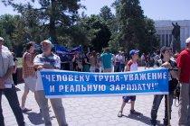 Эрнис Докенов: закон «О профсоюзах» копирует казахстанский вариант и ведет к уничтожению реальных объединений