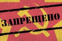 Солидарны с латвийскими борцами против антикоммунистической истерии в Европе!